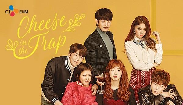Cheese in the Trap (Korean Drama)