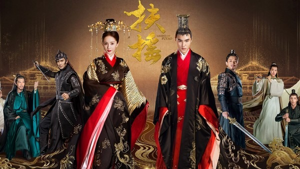 The Legend of Fuyao (Chinese Drama)