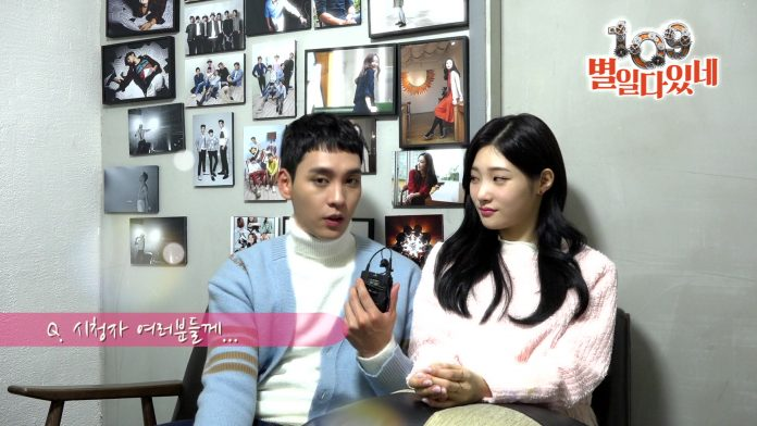 109 Strange Things (Korean Drama)