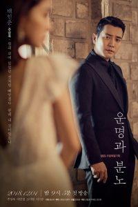 Fates And Furies Asian Drama